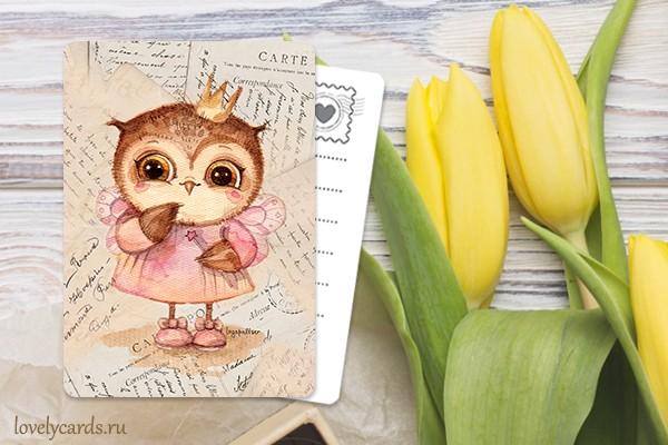 Принцесса. Мини-открытка