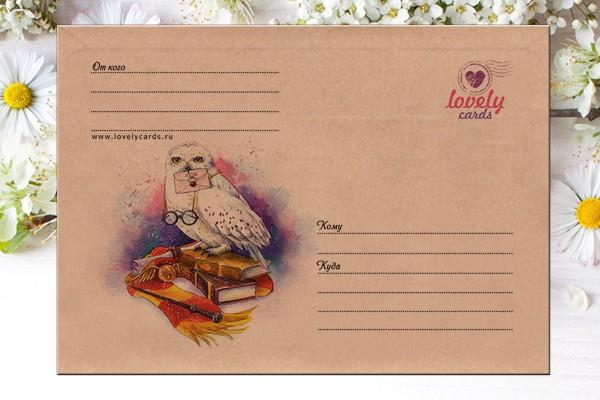 """Крафт-конверт """"Письмо счастья"""""""