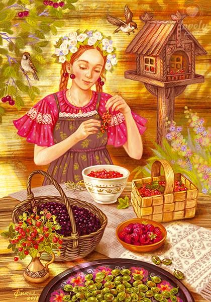 Время ягод