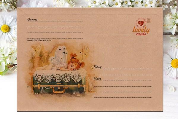 """Крафт-конверт """"Маленькая путешественница"""""""