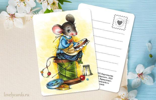 Мышка-рукодельница. Мини-открытка