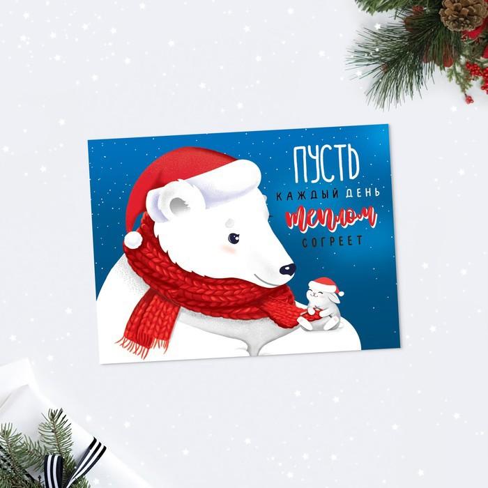 Мишка в красном шарфе. Мини-открытка