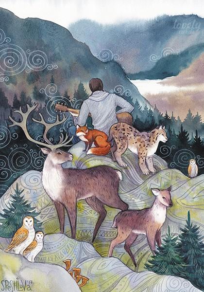 Песня леса