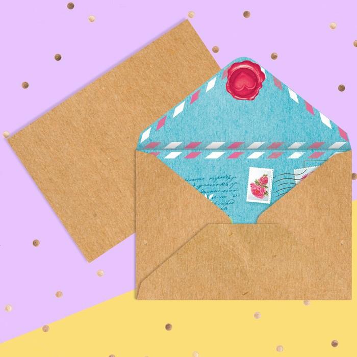 """Крафт-конверт с цветным рисунком внутри """"Письмо"""""""