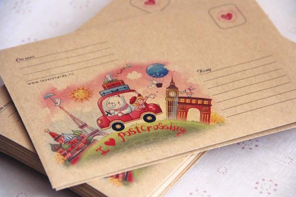 "Крафт-конверт ""Я люблю посткроссинг"""