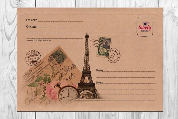 """Крафт-конверт """"Париж"""""""