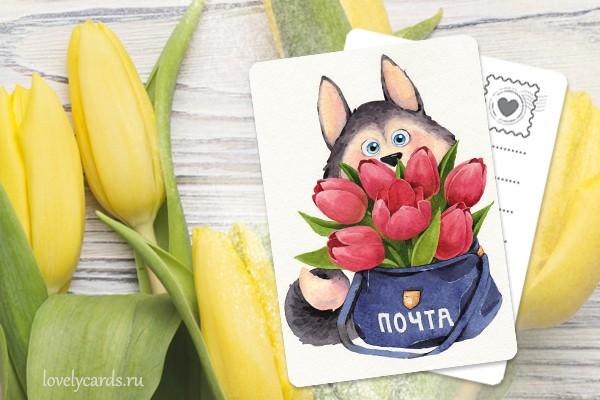 Цветы для тебя. Мини-открытка
