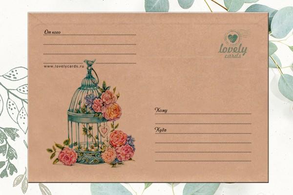 """Крафт-конверт """"Клетка с цветами"""""""