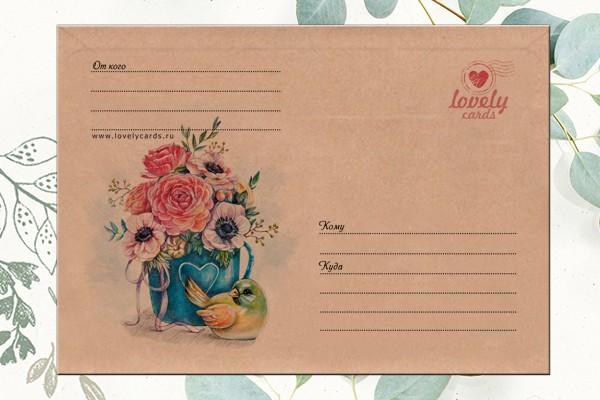 """Крафт-конверт """"Цветы в кружке"""""""