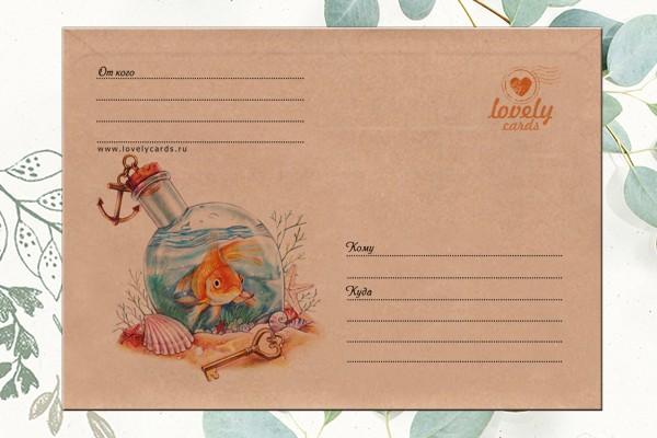 "Крафт-конверт ""Золотая рыбка"""